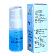 Power Gel Glue Adhesive Remover 20g Extemely Gentle False Eye lashes Extensions