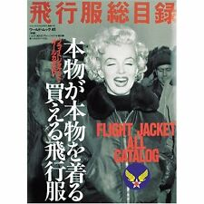 war ww2 Marilyn Monroe covered Book of Flight Jacket All Catalogue Japan 1994