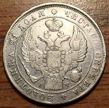 1842 CNB AY Silver Russia Rouble Nicholas I Coin VF / XF Condition
