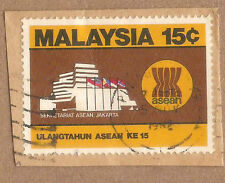 Ori mounted on envelope ASEAN  stamp 15c