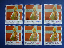 LOT 5106 TIMBRES STAMP MEDECINE MACAO MACAU ANNEE 1981