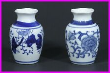 "* 2 Small White / Blue Chinese Porcelain Mini Vases 3.5"" x 2.3"" Oriental NEW c *"