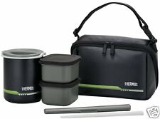 THERMOS Thermal Lunch box Bento Jar Insulation food container pouch black Japan