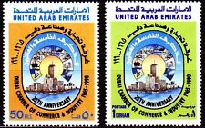 UAE 1990 ** Mi.304/05 Handelskammer | Chamber of Commerce and Industry