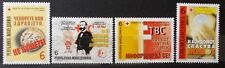 Macedonia 2005 Charity stamps MNH