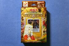Yugioh Japanese PE Structure Deck Box: 【Pegasus】Factory-Sealed