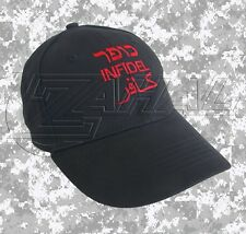"Zahal - "" Infidel "" - Hebrew, English & Arabic Ball Cap"