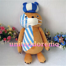 23.6'' One Piece Perona Pet Zombie Bear Kumasy Plush Doll Pillow Cosplay Dolls