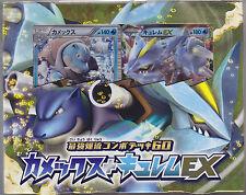 Pokemon Card BW Blastoise + Kyurem-EX Combo Theme Deck (60) Japanese
