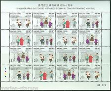 MACAU  2015 1Oth ANNIVERSARY MACAU WORLD HERITAGE SHEETLET MINT NH