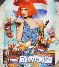 Jolin Tsai PEPSI Myself 2010 Taiwan Promo Poster