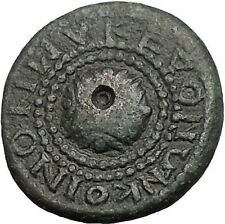 HADRIAN 117AD Macedonia Koinon SHIELD Authentic Ancient Roman Coin i55676