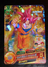 DRAGON BALL GT Z DBZ HEROES PROMO CARD PRISM CARTE GDPB-19 GDM P DBH HOLO JAPAN