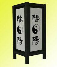 "Yin Yang Dragon White Black Painting 11"" Wood Bedside or Table Lamp Chinese"
