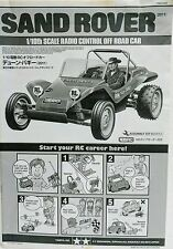 INSTRUCTIONS MANUAL Sand Rover 1/10 scale RC off road car 58391 Tamiya 11051975