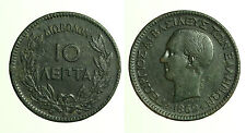 pcc1248_8) Grecia Greece 10 lepta 1869   George I Cu