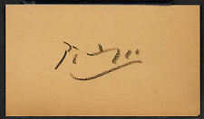 Pablo Picasso Artist Autograph Reprint On Original 1960s 3X5 Card