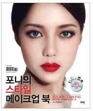 Pony Style 2014 Makeup BOOK Korean Fashion Beauty Hair Skin Art Photo Kpop Star