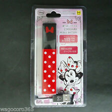 Disney Minnie Stick Portable Mobile Battery Charger / for Cell Phone iPhone