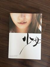 Girls Generation SNSD First Photobook in Japan + DVD