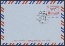 TAIWAN-CHINA, 1968. Int'l Air Letter Han 32, Mint - First Day