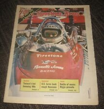 1973 Indianapolis 500 - The Sporting News Magazine - No Label