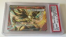Pokemon 1st Edition Awakening Psychic King Break Delphox Holo 012/078 PSA 10