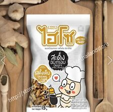 ORIGINAL FLAVORS OF THAI FRIED SMALL CRICKET EDIBLE INSECT LOCAL PROTEIN SNACK