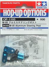 Tamiya 54193 (OP1193) M-05 Aluminum Steering Post