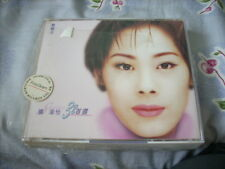 a941981 Shirley Kwan * Partly Sealed * Double CD Best 32 關淑怡