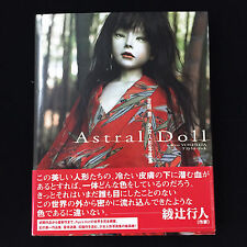 "RYO YOSHIDA Photo Book ""Astral Doll"" w/Obi Japan / Ball Joint BJD Art works"