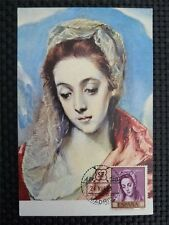 SPAIN MK 1961 MADONNA MARIA MAXIMUMKARTE CARTE MAXIMUM CARD MC CM c1655