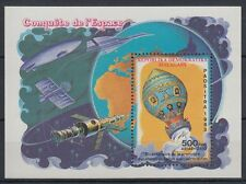 Madagaskar 1983 ** Bl.20 Montgolfière Ballon Balloon Luftfahrt Aviation [sr2210]