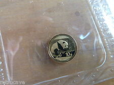 2016 China / Chinese Panda 1g 10 YUAN Mint Sealed / OMP Gold Bullion Coin