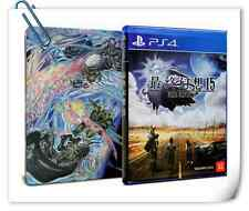 PS4 Final Fantasy 15 XV LIMITED EDITION CHI 最終幻想XV 中文铁盒限量版 SONY Enix RPG Games
