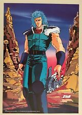 HOKUTO NO KEN (RAY),1987, JAPANESE ANIMATION,OFFICIAL AUTHENTIC POSTER 1994