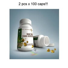 2 pcs x100 caps Hemp Seed Oil 100% in Capsules Natural Extra Virgin Hempseed Oil