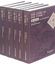 the story of the stone - 5 volumes, bilingual 526