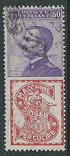 1924-25 REGNO USATO PUBBLICITARIO 50 CENT SINGER - P50-6