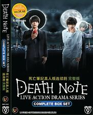 DVD Japan DEATH NOTE Live Action Drama Series Complete (1-11 End) English Sub