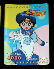 SAILOR MOON STARS PP CARD CARDDASS PART 2 CARTE N° 57 JAPAN REG/REGULAR **