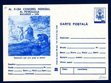 ROMANIA - Cart. Post. - 1979 - Decimo Congresso mondiale dell'olio a Bucarest  -