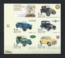 RUSSIA 2003 RUSSIAN CARS BLOCK WITH LABEL OLD TIMER CARS MiNr: 1121 - 25 IMPERF