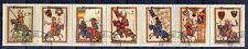 Chevaux Paraguay (18) série complète de 7 timbres oblitérés