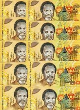 LOT Papua New Guinea, 10 x 50 Kina, ND (1989), P-11, UNC   Scarce First Issue