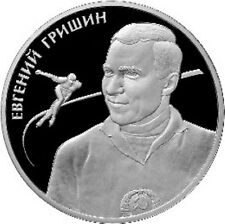 Russia 2012 2 Roubles Skater Grishin Ag