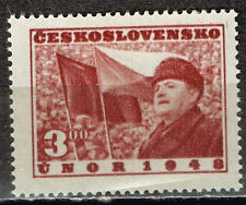 Czech First Communist Dictator Klement Gottwald at the Meeting stamp 1948 MLH