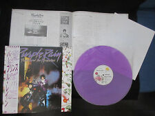 Prince Purple Rain Japan 1st Press only Purple Vinyl LP with OBI Official Poster