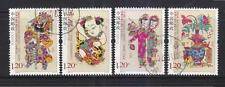 P.R. OF CHINA 2011-2 FENG XIANG WOODPRINT NEW YEAR PICTURE 凤翔木版年画 4 STAMPS USED
