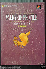 Valkyrie Profile Lenneth Official Guide Book #2 OOP
